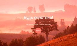 Онлайн-академия Евгения Андросова