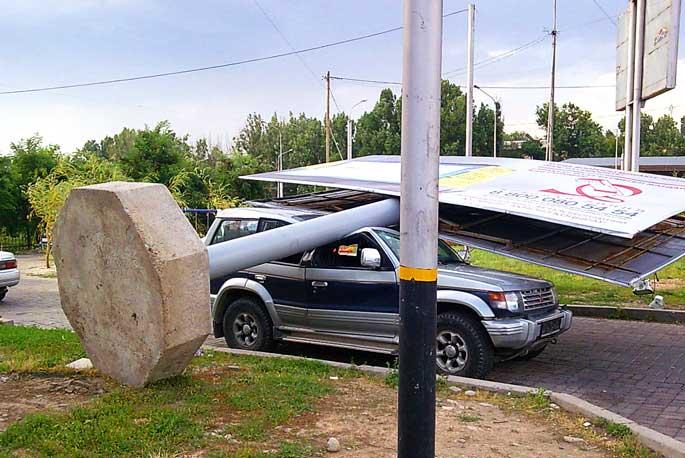 образец искового заявления на машину упало дерево
