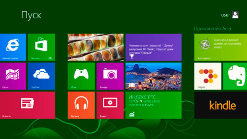 Windows 8 на планшете
