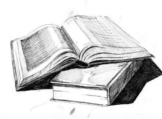 Какую книгу почитать