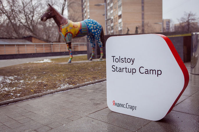 Tolstoy Startup Camp