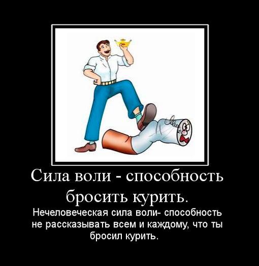 есть курить: